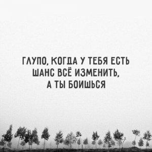 Read more about the article Ненужные Переживания