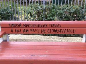 Read more about the article Сезоны Безразличия