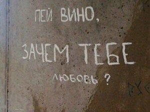 Read more about the article О кораблях, шлюпках и плюшевых мишках
